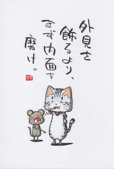 いいヤツだ。|ヤポンスキー こばやし画伯オフィシャルブログ「ヤポンスキーこばやし画伯のお絵描き日記」Powered by Ameba