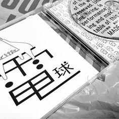 """""""最初の恋のように""""的图片搜索结果"""