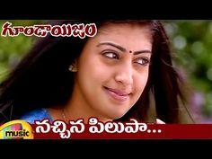 Goondaism Latest Movie Songs   Nachina Pilupa Full Video Song   Arulnidhi   Pranitha   Mango Music - YouTube