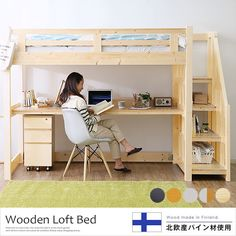 new ideas bedroom loft for teens desks Loft Bed Desk, Build A Loft Bed, Loft Bed Plans, Bunk Bed With Desk, Loft Beds For Small Rooms, Small Room Bedroom, Bedroom Loft, Bedroom Decor, Custom Bunk Beds