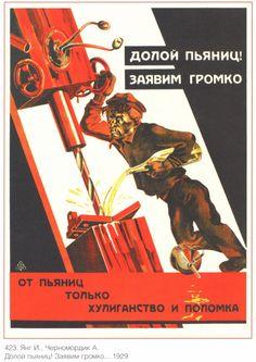 Soviet propaganda USSR Stalin 396 by SovietPoster on Etsy, $9.99