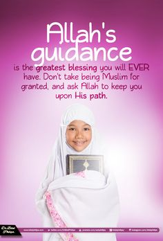 Alhamdulillah for the gift of Islam which without we would be lost in both this life and the next. Never take your gift for granted. Islamic Teachings, Islamic Quotes, Islamic Online University, Allah Loves You, Muslim Pray, Alhamdulillah For Everything, Islam Marriage, Islam For Kids, Islam Religion