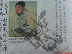 LOL doodles found in high school textbooks from around the world will help the healing… | Dangerous Minds