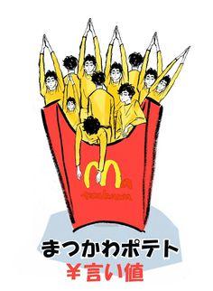 m a t s u h a n a | matsukawa / hanamaki | 松花