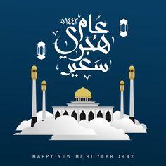 Happy Birthday Frame, Birthday Frames, Hijri Year, Light Words, Geometry Art, Ramadan, Happy New, Islam, Phone Store