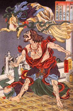 Prince Hanzoku terrorised by a Kyubi (nine-tailed fox) by Utagawa Kuniyoshi
