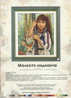 Gallery.ru / Фото #25 - Бродерия 2013 01 - irislena