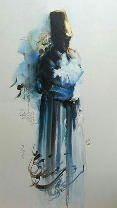 Yaratılmıştan geç, Yaradana ulaş! Âşık isen, âşıklarla otur! Gece gündüz demeden kapılarında dur! Bu kapıdan içeri girdiğinde ise, Yaratılmışlardan uzaklaş; yaradanla otur!  ❤❤❤ #HzMevlana #ŞemsTebrizi