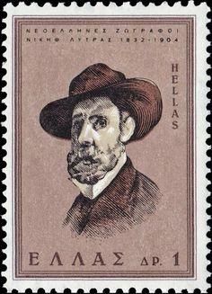 Νικηφόρος Λύτρας (1832-1904)