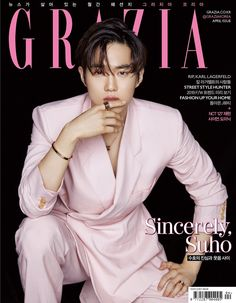 ASK K-POP EXO's Suho graced the cover of the April issue of fashion magazine Grazia! K Pop, Chen, Kai, Kim Joon Myeon, Grazia Magazine, Male Fashion Trends, Women's Fashion, Pose For The Camera, Baekhyun Chanyeol