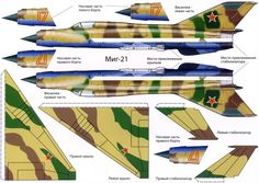 1000 Images About Airplane Paper Models On Pinterest