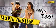 Nannaku Prematho Movie Review & Rating : Jr NTR and Sukumar Succeeded in Showing Father- Son Relationship!  #NannakuPrematho -#NannakuPremathoHungama