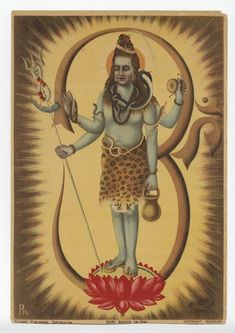 Shri Shiva in Om  offset lithograph, c. 1930  Picture Publishing Corporation