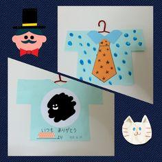 【アプリ投稿】【父の日プレゼント製作】年少児☆壁掛けになる似顔絵… | みんなのタネ | あそびのタネNo.1[ほいくる]保育や子育てに繋がる遊び情報サイト