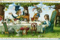 """Акварели Елены Базановой иллюстрации к """"Алисе в стране чудес"""" - Ярмарка Мастеров - ручная работа, handmade"""