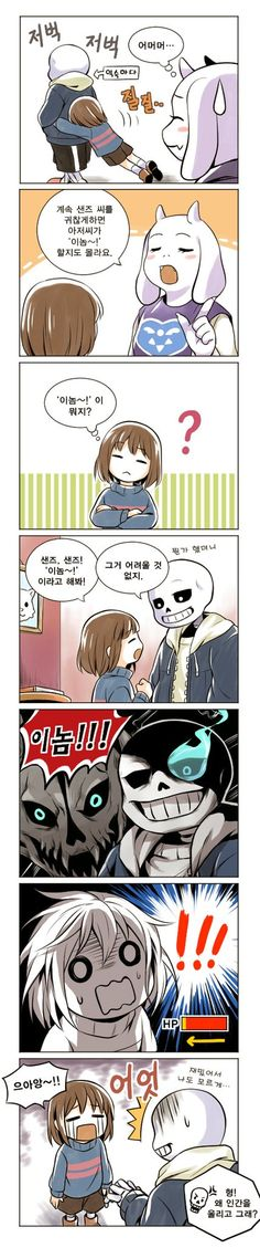 Toriel: My my <page 1> <page 2> If you keep on bother Sans, he will say (you bastered?) To you Frisk Frisk: (bastered?)? <page 1> <page 2> Sans say '(bastered?) For me! Sans: (Bastered?)? Sure, it's isn't hard. Sans: You (bastered?)!! Frisk: !!!!!! -cries- Sans: Sorry, I just got to into it. Papyrus: Sans why is the human crying?
