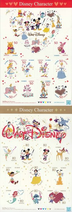 'Disney Characters' greeting stamps from Japan