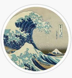 """""""Great Wave off Kanagawa circle"""" Stickers by monsterplanet Stickers Cool, Tumblr Stickers, Anime Stickers, Laptop Stickers, Great Wave Off Kanagawa, Maneki Neko, Monte Fuji, Art Japonais, Aesthetic Stickers"""