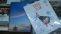 SUSHI SLIM by Makiko Sano, as spotted for sale in Japan!