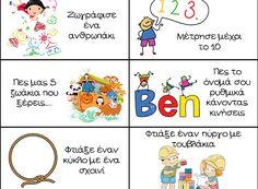 School Staff, New School Year, First Day Of School, Preschool Education, Kindergarten Crafts, Starting School, Beginning Of School, Nursery Activities, Toddler Activities