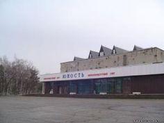 черная скала – Лесозаводский го, Приморский край, Дальневосточный ФО, Россия. Рядом с черная скала – Фотографии на карте.