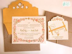 Vintage Garden Arabic wedding Invitation with ivory, peach, craft and gold foiling.