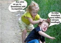 Humor 2012 via Facebook https://www.facebook.com/photo.php?fbid=10155001325999879&set=a.10154970607539879.1073741885.653954878&type=3