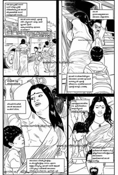 ആഴത്തില് ഇനിയും ആഴത്തില് [KC] – Page 4 – Kambi Kathakal newkambikadha kambikathakal kambikuttan novel aunty