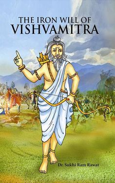 The Iron Will of Vishwamitra by Sukhi Ram Rawat Buying Books Online, Lord Shiva Hd Wallpaper, Book Review Blogs, Gods And Goddesses, Book Reviews, Bibliophile, Kindle, Iron, Facts