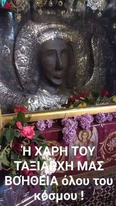 Greek Beauty, Orthodox Christianity, Archangel, Angels, Movie Posters, Icons, Angel, Film Poster, Symbols