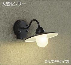 DAIKO ダイコー DWP-39581Y 人感センサー付き 。DAIKO ダイコー DWP-39581Y 人感センサー付き エクステリアライト LED 屋外用 ブラケットライト アウトドアライト アンティーク ポーチ灯 外部照明