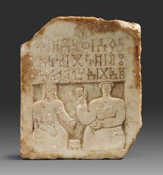 South Arabian alabaster stelae depicting a man and a woman. 1st-2nd century A.D.