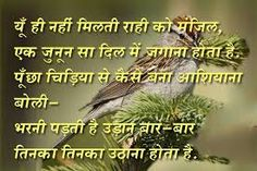 Image result for inspirational poetry for students