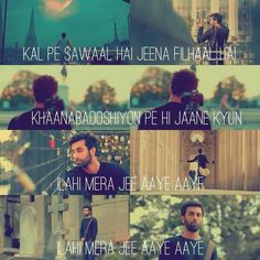 There is a question about tomorrow  Living life is now I dnt knw y in a nomadic way I find my heart interested  YJHD-ultimate wanderlust song. <3