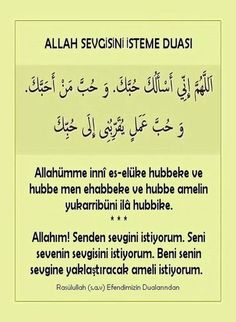 Allah Islam, Islam Quran, Happy Doctors Day, Learn Turkish Language, Allah Love, Islamic Quotes, Happy Life, Einstein, Love Quotes