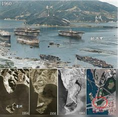 Pearl Harbour Attack, This Is Love, Hong Kong, 19th Century, The Past, Fiction, Facts, Mansions, Landscape