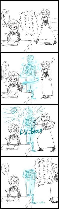 アナと雪の女王4コマ漫画
