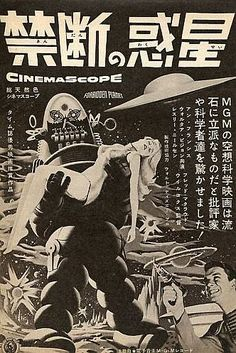 Asian version of Forbidden Planet movie poster Sf Movies, Sci Fi Movies, Fantasy Movies, Jackie Chan, Vintage Movies, Vintage Posters, Pulp Fiction, Science Fiction, Cinema Posters