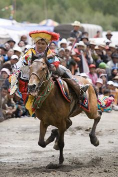 Gyantse Horse Racing Festival, typically held in the fourth lunar month of the Tibetan calendar.