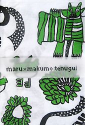 makumo