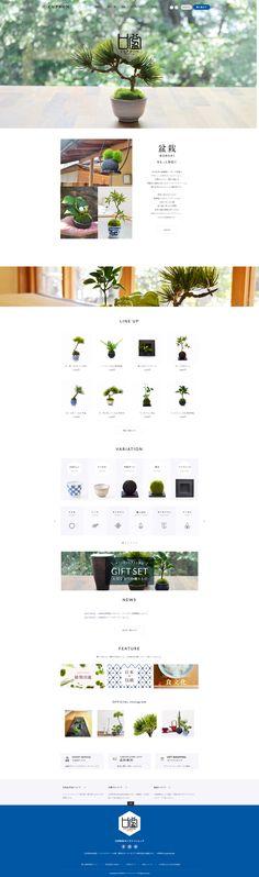 CUPBONオンラインショップWEBサイト http://cupbon.prima-shop.jp/
