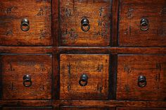 """but I like my Korean chest. (I started to simply write, """"I like my chest"""" but decided that could be misinterpreted.)  ODC: Repetition   #AntiqueFurniture"""