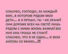Будем здоровы! | ВКонтакте