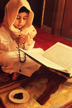 Muslim Kids Praying~Reading Holy Al Quran