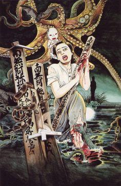 丸尾地獄 @maruojigoku 10時間10時間前 私が売っぱらったこの絵が、巡り巡って大英博物館に所蔵されました。すごいね。 元は後楽園のお化け屋敷のポスター絵でした。