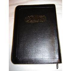 Arabic Bible الكتاب المقدس-الحياة مع الله ب المسيح