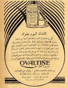 Old Advertisements, Advertising, Ovaltine, Old Egypt, Old Ads, Vintage Ads, Egyptian, Beverage, Nostalgia