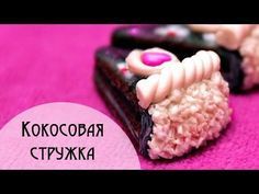 How to make coconut flakes for cakes made of polymer clay / Polymer clay coconut shavings - YouTube