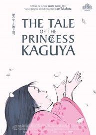 'The tale of Princess Kaguya' by Isao Takahata // Plot: a 2013 Japanese animated film produced by Studio Ghibli and based on Japan's oldest recorded narrative, The Tale of the Bamboo Cutter, about a man who finds a a tiny girl inside a stalk of bamboo. She grows into a beautiful woman who attracts many suitors, though she hides a secret. // 20th of August