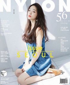 Sulli dreamily gazes into space on the cover of 'Nylon' | allkpop.com